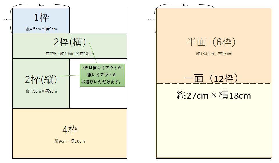 /data/blog/archive/original/27643.JPG